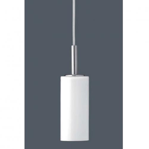 Kleine Hängelampe mit weißem Zylinderglas-Schirm